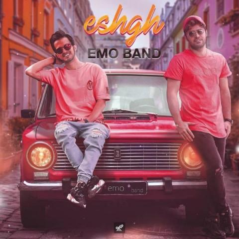 دانلود آهنگ Emo Band عشق